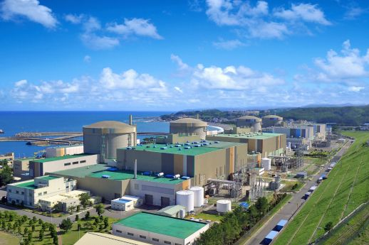 Wolsong Nuclear Power Plant Republic of Korea